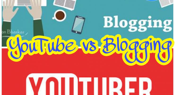 YouTube vs Blogging: कौनसा Option Online पैसा कमाने के लिए अच्छा है
