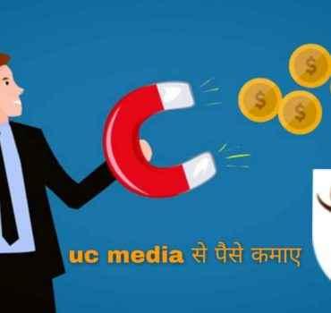 Uc news account