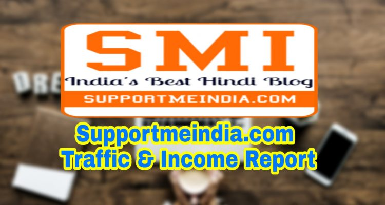 SupportMeIndia.com: Support Me India Income Report