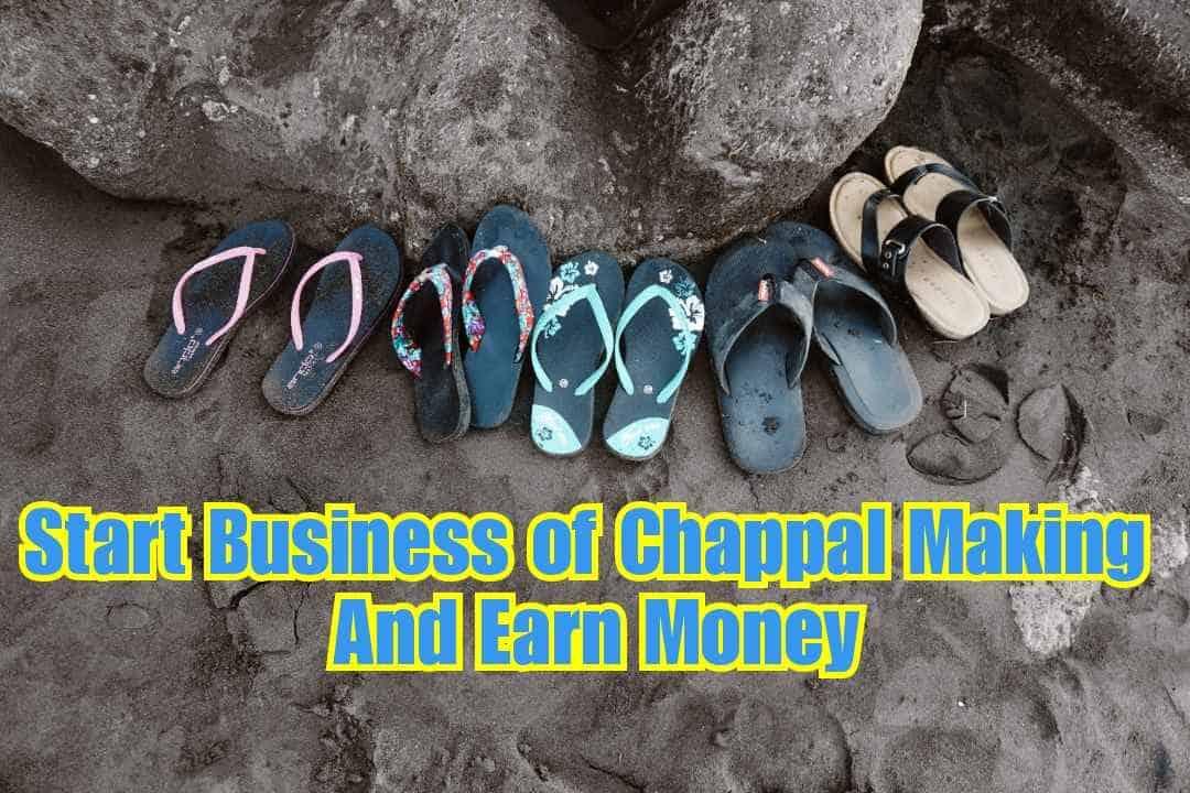 Chappal Banane Ki Business Shuru Kaise Kare