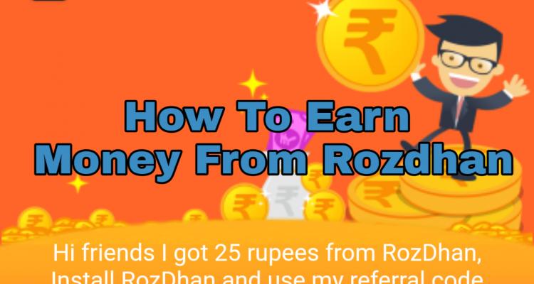 Rozdhan App क्या है? Rozdhan से पैसे कैसे कमाए