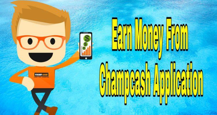 Champcash क्या है, Champcash से पैसे कैसे कमाए