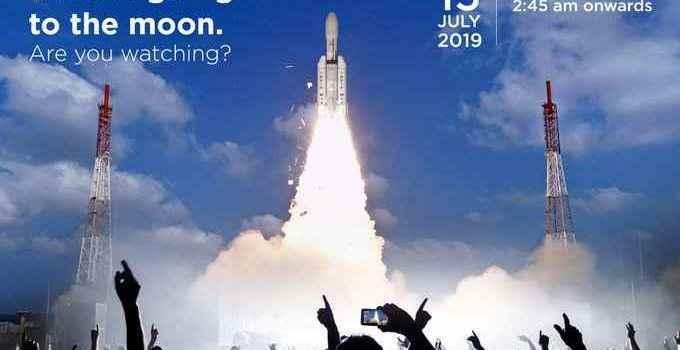 Chandrayaan-2 क्या है