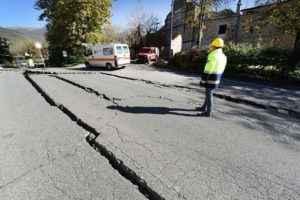 भूकंप क्या है