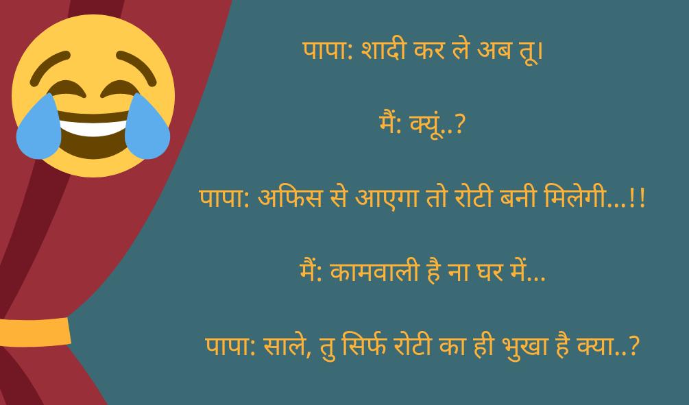 Comedy Joke 5