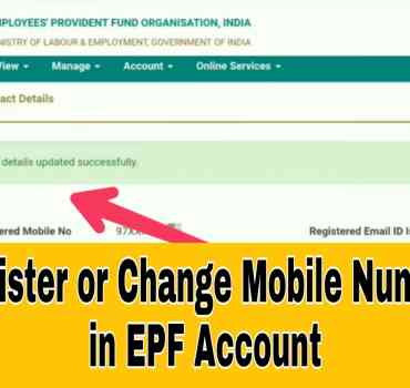 EPF Account Mobile Number Register Change