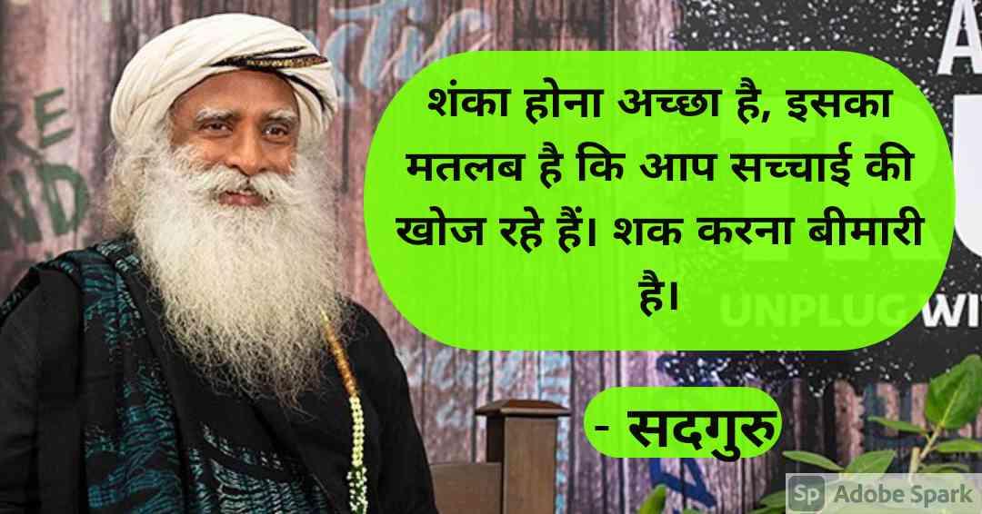 26. Sadhguru Quotes in Hindi