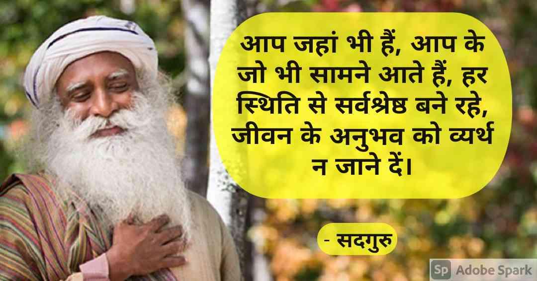 3. Sadhguru Quotes in Hindi