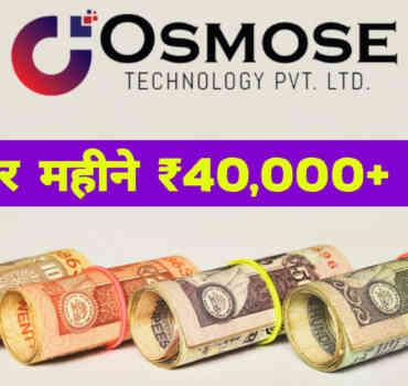 Osmose Technology