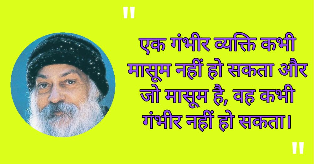 1. Osho Quotes in Hindi