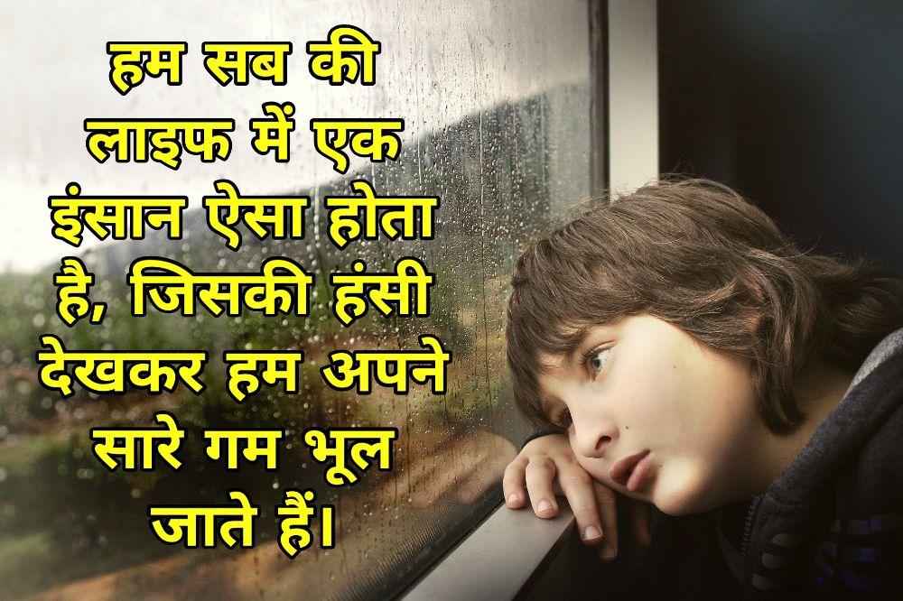 12. Dard Bhari Shayari in Hindi