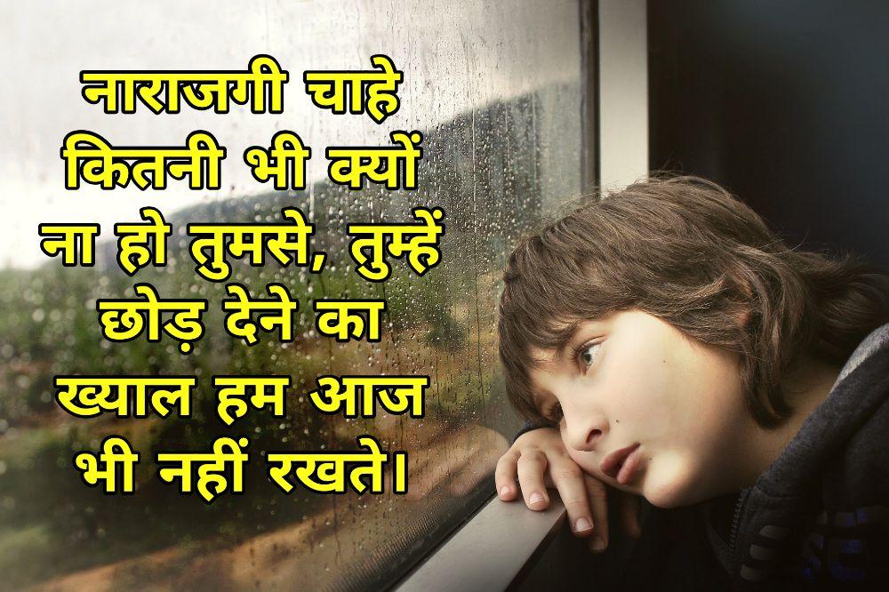 13. Dard Bhari Shayari in Hindi
