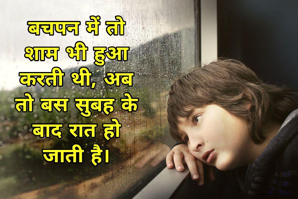 14. Dard Bhari Shayari in Hindi