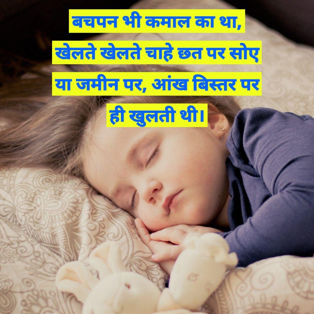 2. Dard Bhari Shayari in Hindi