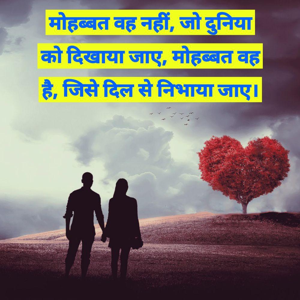 3. Dard Bhari Shayari in Hindi