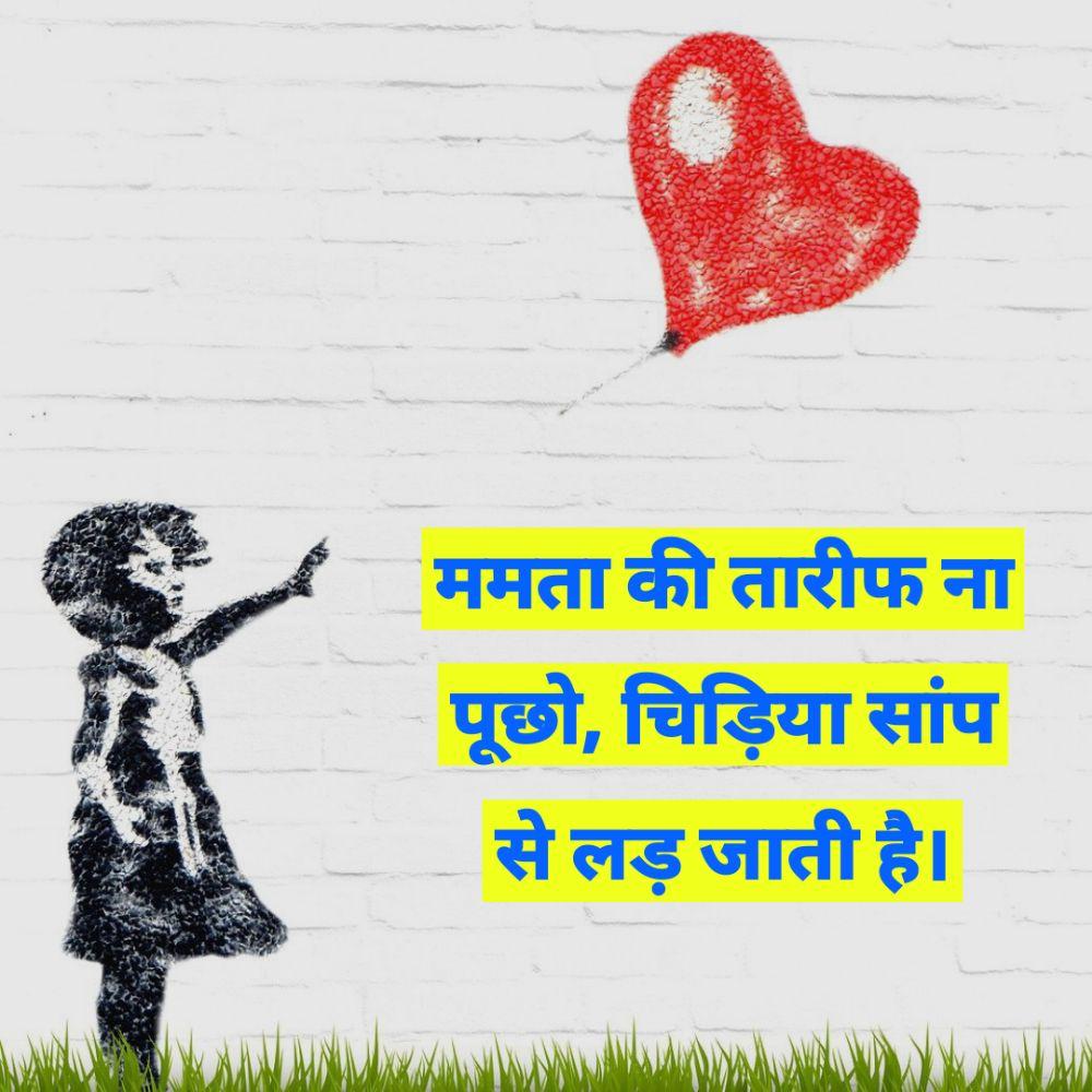 8. Dard Bhari Shayari in Hindi