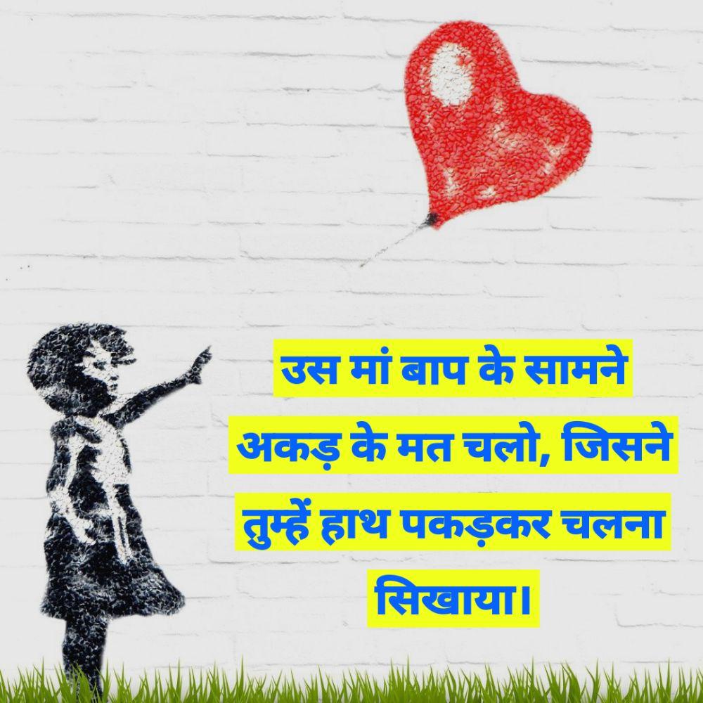 9. Dard Bhari Shayari in Hindi