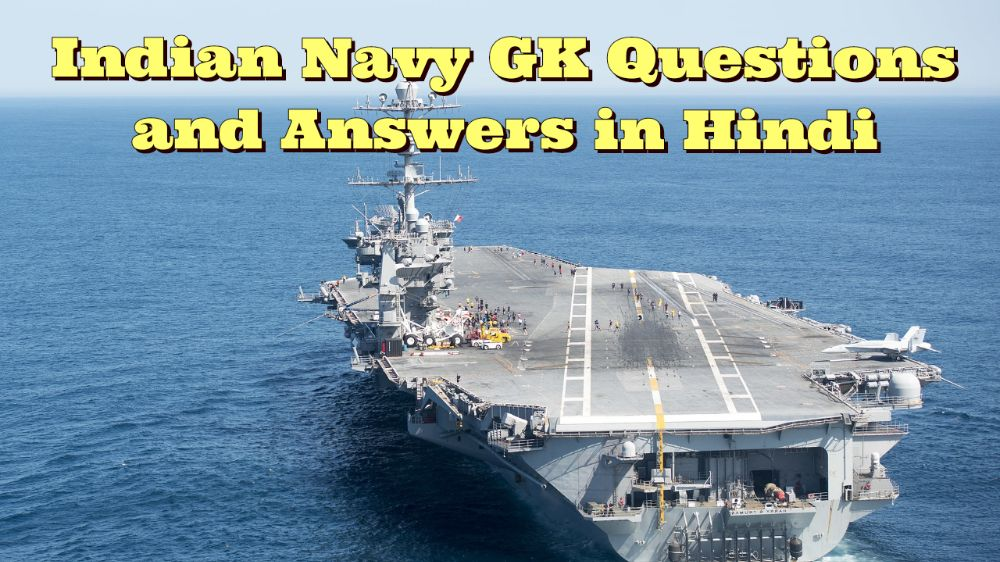 Indian Navy GK Questions and Answers in Hindi